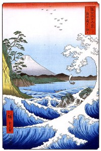 Hiroshige_Fuji_23