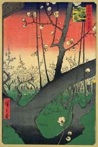 Hiroshige_Pruneraie_a_Kameido